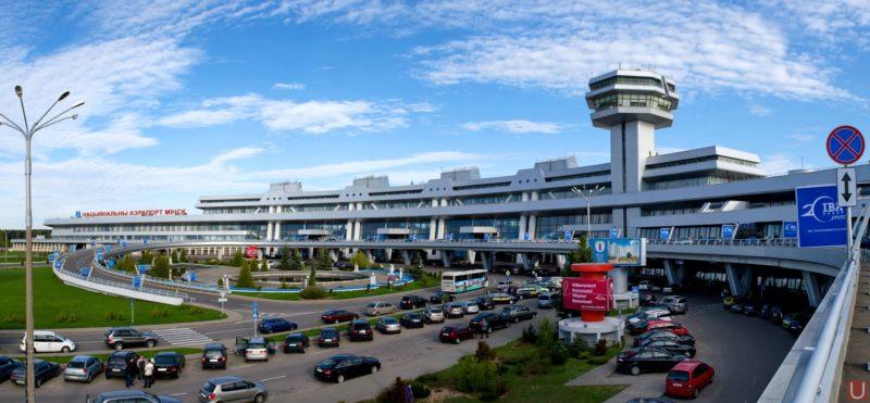 Аэропорта Минск